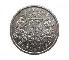 Латвия 1 лат 2009 г. (Кольцо)