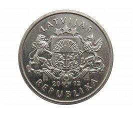 Латвия 1 лат 2012 г. (Колокольчик)