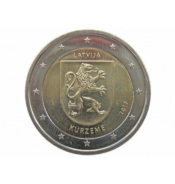 Латвия 2 евро 2017 г. (Курземе)