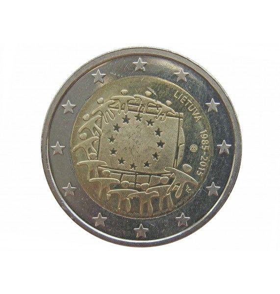 Литва 2 евро 2015 г. (30 лет флагу Европы)