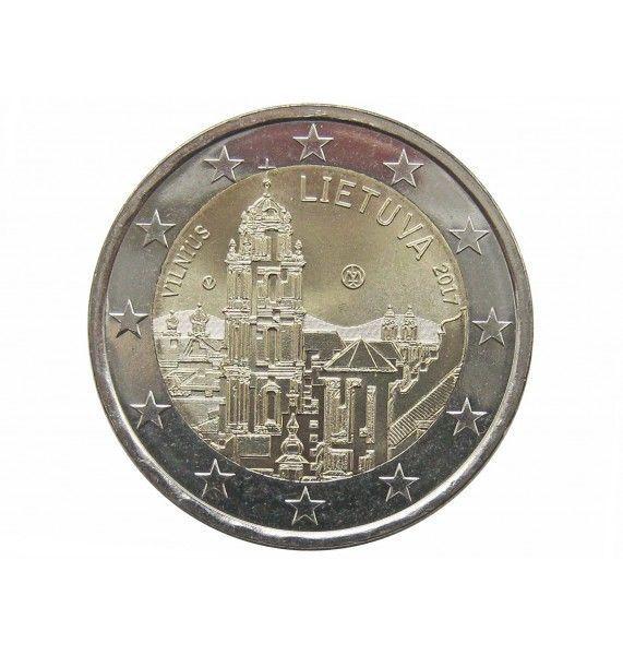Литва 2 евро 2017 г. (Вильнюс - культурная столица Европы)