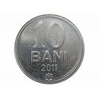 Молдавия 10 бани 2011 г.