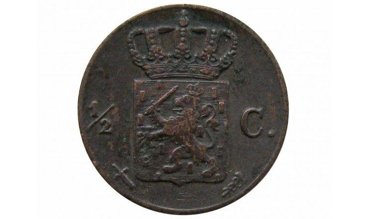 Нидерланды 1/2 цента 1863 г.