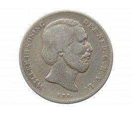 Нидерланды 1/2 гульдена 1860 г.