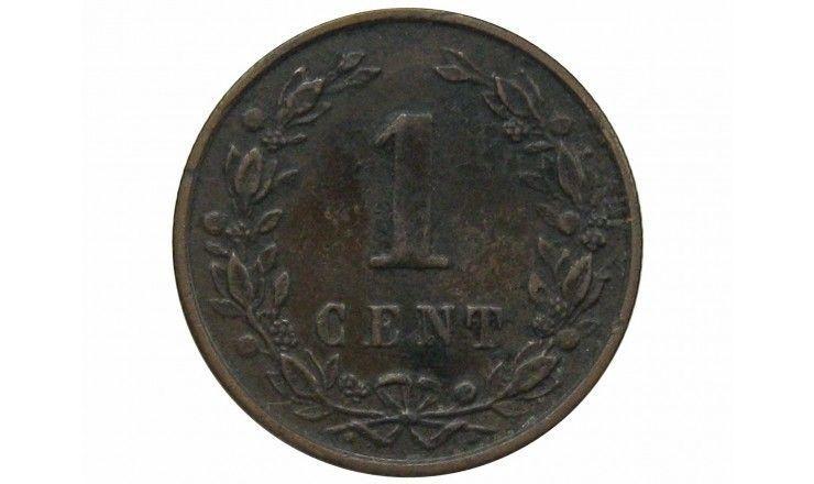 Нидерланды 1 цент 1896 г.