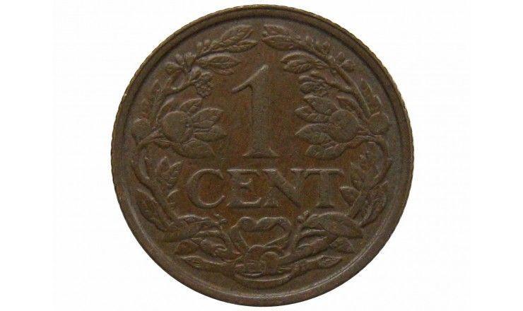 Нидерланды 1 цент 1931 г.