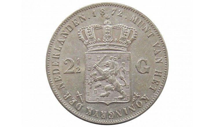 Нидерланды 2 1/2 гульдена 1872 г.
