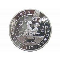 Норвегия 50 крон 1992 г. (Олимпиада 1994 г. в Лиллехаммере)