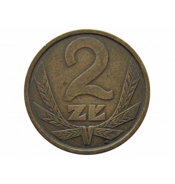 Польша 2 злотых 1979 г.