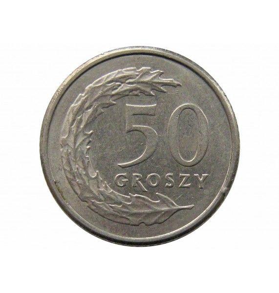 Польша 50 грошей 1992 г.