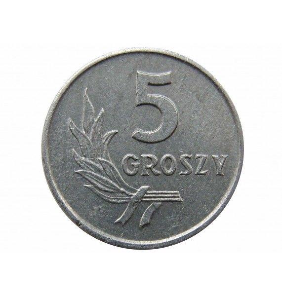 Польша 5 грошей 1962 г.