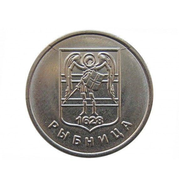 Приднестровье 1 рубль 2017 г. (г. Рыбница)