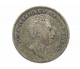 Швеция 1/16 риксдалера 1848 г.