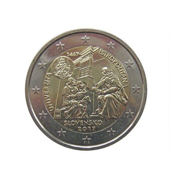 Словакия 2 евро 2017 г. (Истрополитанский университет)