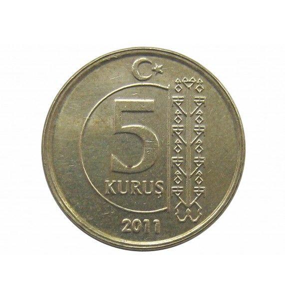 Турция 5 куруш 2011 г.