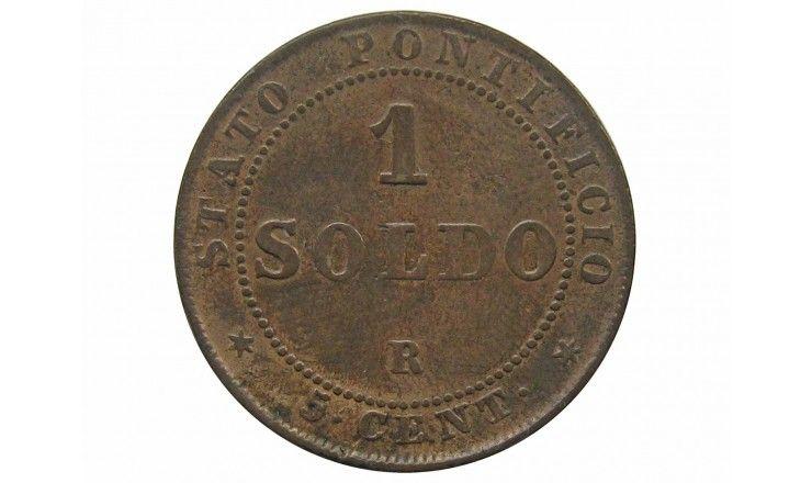 Ватикан (Папская область) 1 сольдо (5 чентезимо) 1866 г.