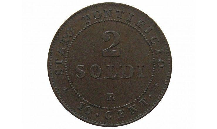 Ватикан (Папская область) 2 сольдо (10 чентезимо) 1866 г.