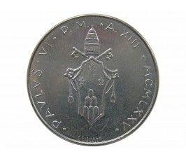 Ватикан 100 лир 1975 г.