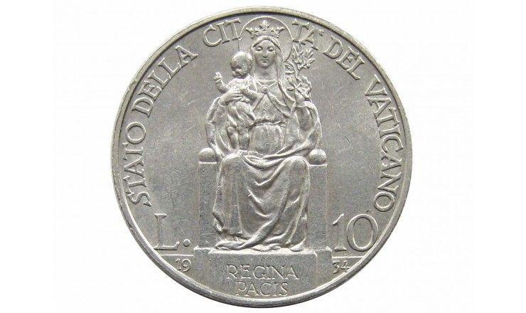 Ватикан 10 лир 1934 г.