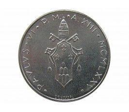 Ватикан 50 лир 1975 г.