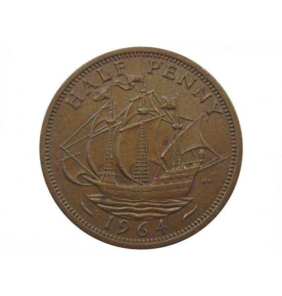 Великобритания 1/2 пенни 1964 г.