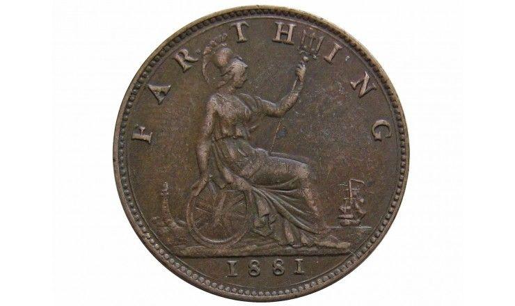 Великобритания 1 фартинг 1881 г.