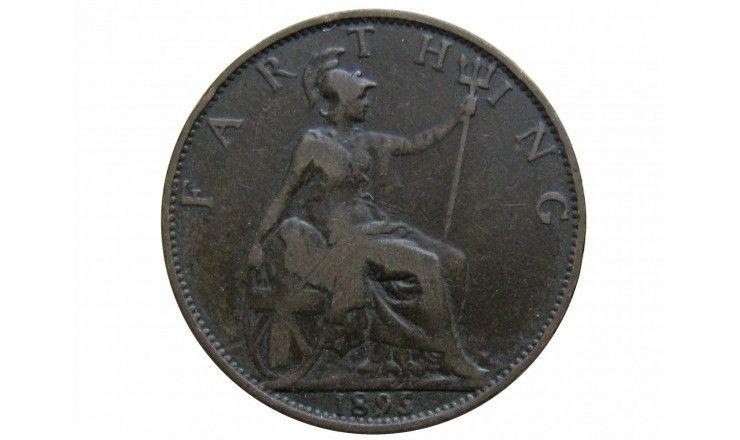 Великобритания 1 фартинг 1895 г.