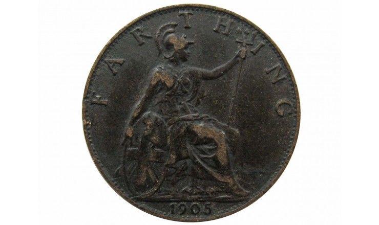 Великобритания 1 фартинг 1905 г.