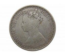 Великобритания 1 флорин (готический) 1869 г.