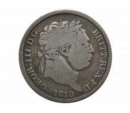 Великобритания 1 шиллинг 1819 г.
