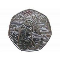 Великобритания 50 пенсов 2018 г. (Паддингтон на вокзале)