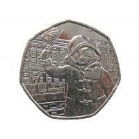 Великобритания 50 пенсов 2018 г. (Паддингтон у Букингемского дворца)