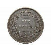 Великобритания 6 пенсов 1852 г.