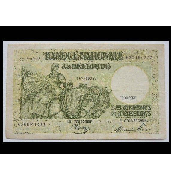Бельгия 50 франков 1945 г.
