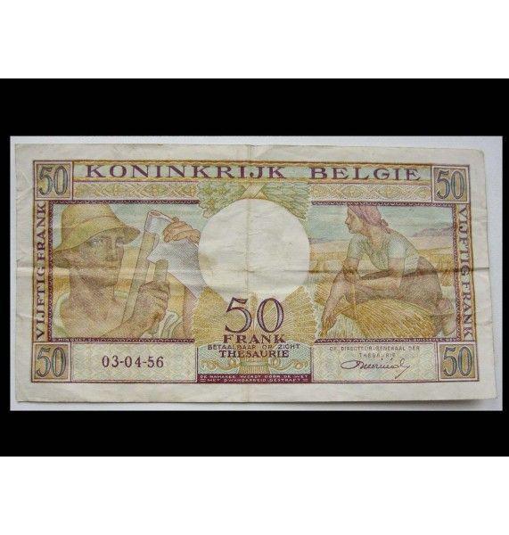 Бельгия 50 франков 1956 г.