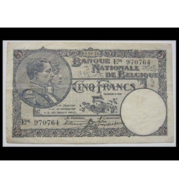 Бельгия 5 франков 1926 г.