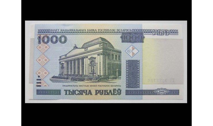 Белоруссия 1000 рублей 2000 г.