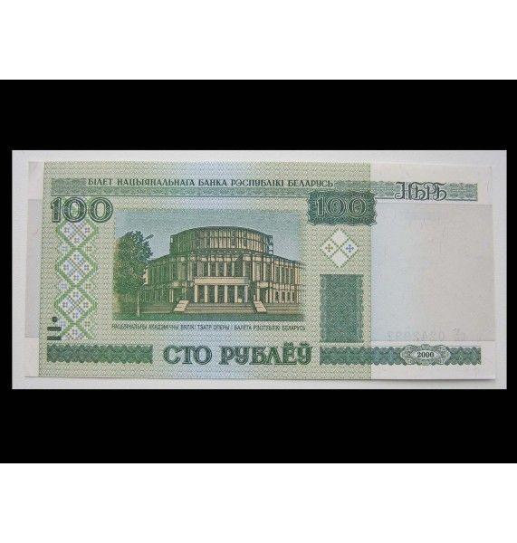 Белоруссия 100 рублей 2000 г.
