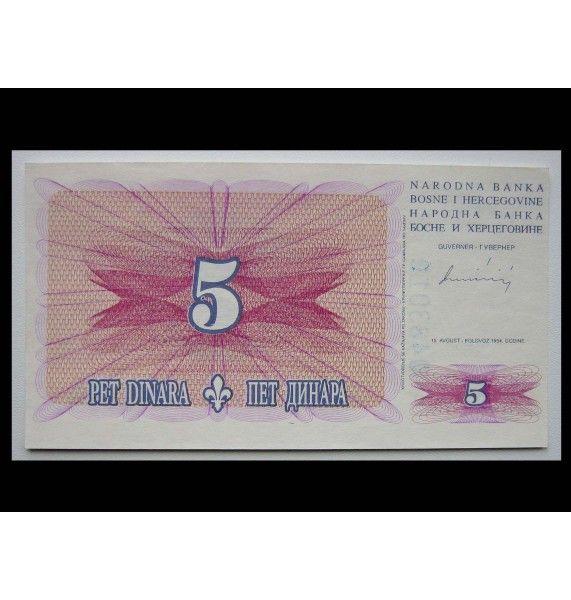 Босния и Герцеговина 5 динар 1994 г.