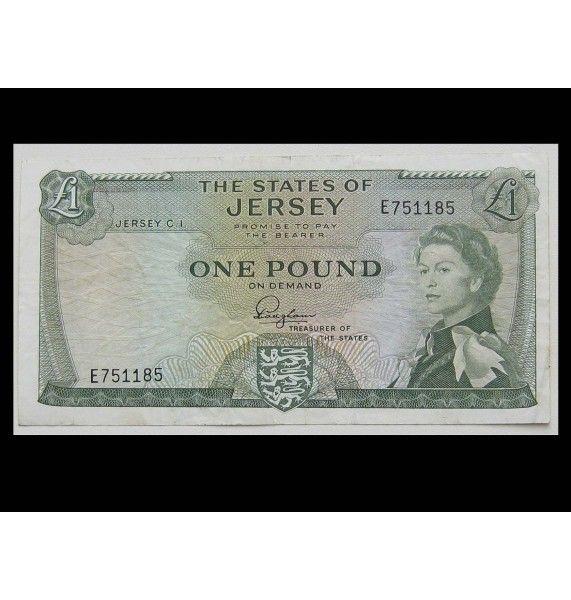 Джерси 1 фунт 1963-72 гг.