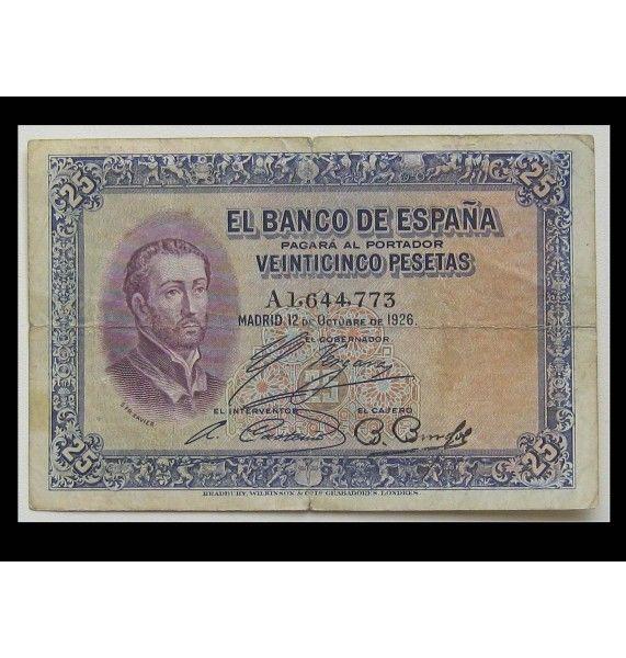 Испания 25 песет 1926 г.