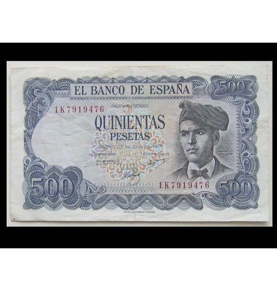 Испания 500 песет 1971 г.
