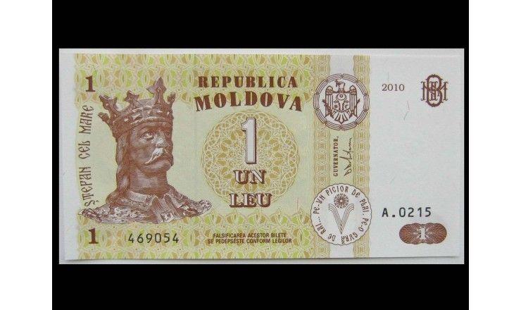 Молдавия 1 лей 2010 г.