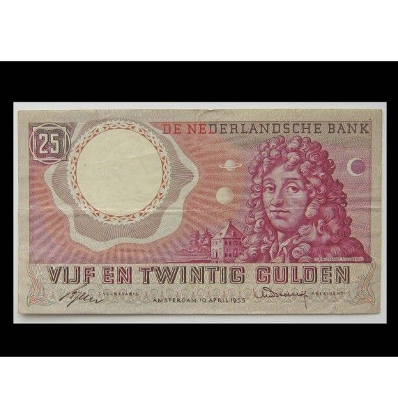Нидерланды 25 гульденов 1955 г.
