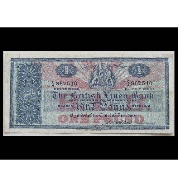 Шотландия 1 фунт 1963 г.