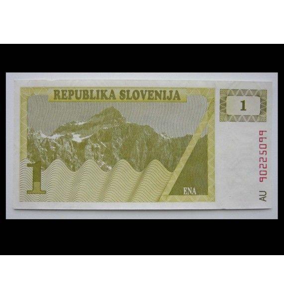 Словения 1 толар 1990 г.