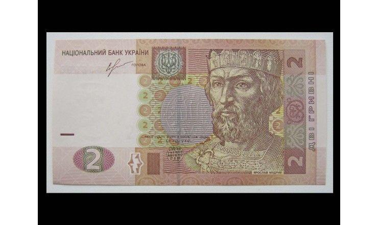 Украина 2 гривны 2013 г.