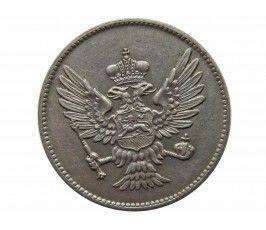 Черногория 20 пара 1908 г.
