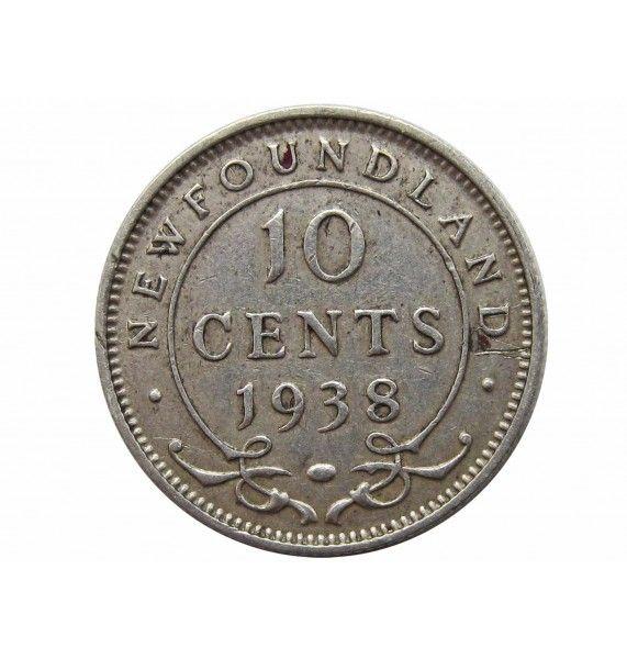 Ньюфаундленд 10 центов 1938 г.