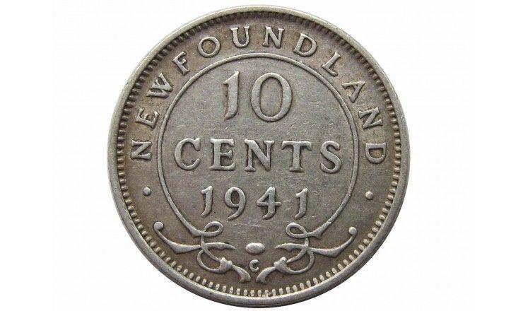 Ньюфаундленд 10 центов 1941 г.